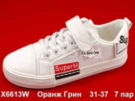 Оранж Грин Слипоны X6613W 31-37