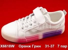Оранж Грин Слипоны X6618S 31-37