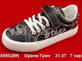 Оранж Грин Слипоны X6652BK 31-37