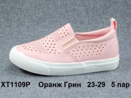 Оранж Грин Слипоны XT1109P 23-29