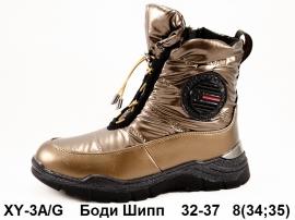 Боди Шипп Ботинки зимние XY-3A\G 32-37