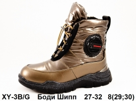 Боди Шипп Ботинки зимние XY-3B\G 27-32