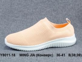 MING JIA (Конверс) Кроссовки летние Y8011-18 36-41