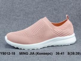 MING JIA (Конверс) Кроссовки летние Y8012-18 36-41