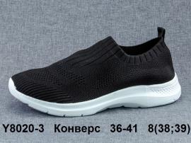 Конверс Кроссовки летние Y8020-3 36-41