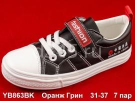 Оранж Грин Слипоны YB863BK 31-37