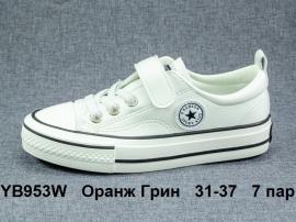 Оранж Грин Слипоны YB953W 31-37
