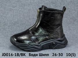 Боди Шипп Ботинки демисезонные JD016-1B/BK 26-30