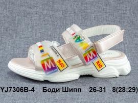 Боди Шипп Босоножки YJ7306B-4 26-31