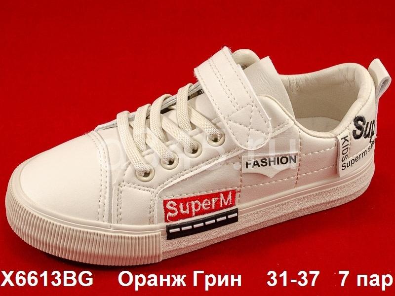Оранж Грин Слипоны X6613BG 31-37