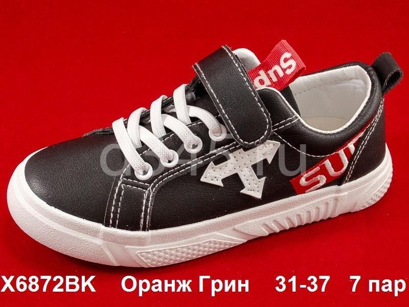Оранж Грин Слипоны X6872BK 31-37