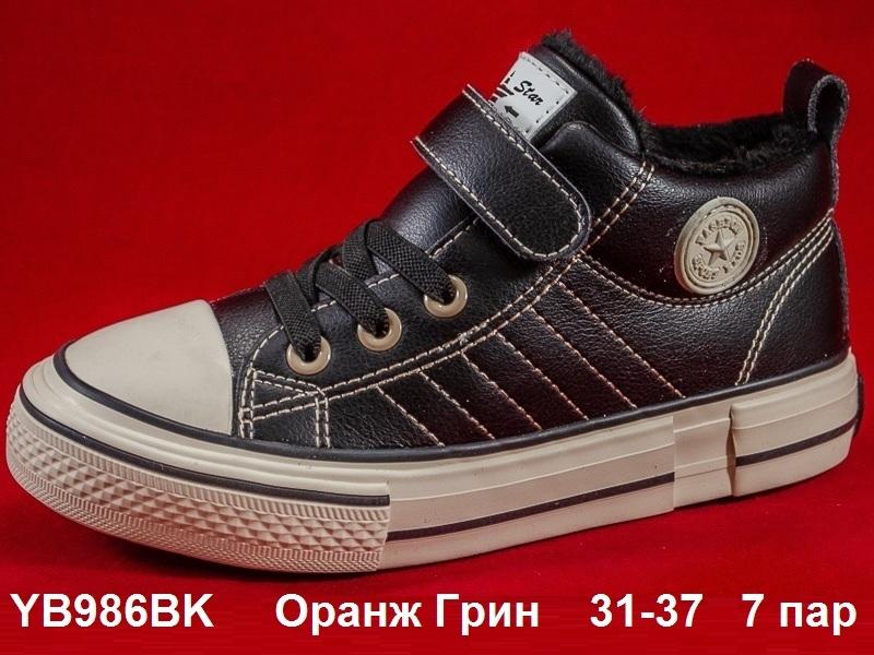 Оранж Грин Ботинки демисезонные YB986BK  31-37