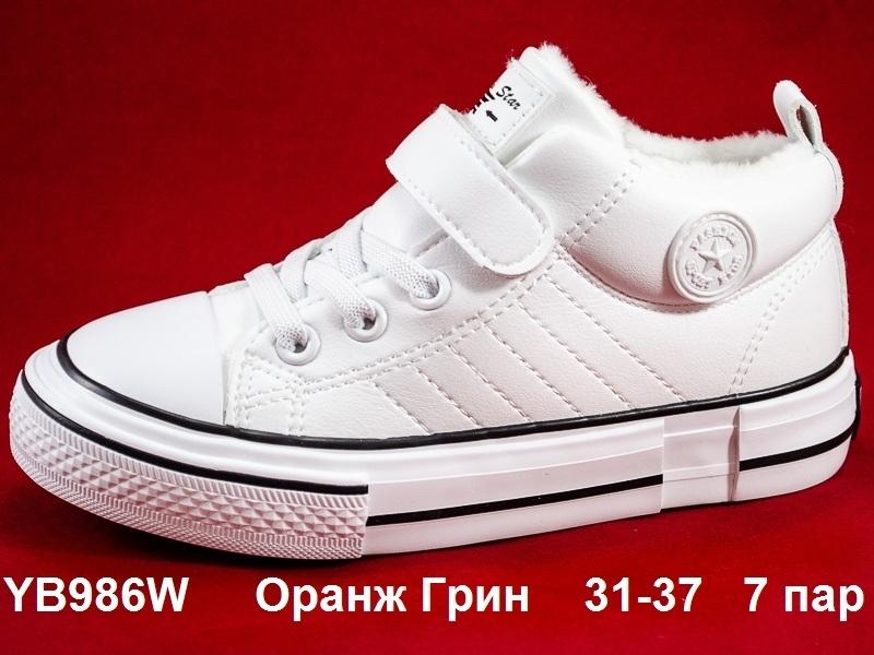 Оранж Грин Ботинки демисезонные YB986W  31-37